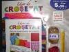 Usor de crosetat ~~ Inserturi: 2 scule de lana si 1 croseta ~~ Primul numar ~~ Pret: 6 lei