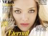 Beau Monde Style ~~ Cover girl: Amanda Seyfried ~~ Aprilie 2012
