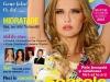 Ioana Special Summer Beauty ~~ nr. 2 / 2012 ~~ Pret: 5 lei