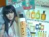 Marie Claire si cadou WATSONS oferit de Marionnaud ~~ Iunie 2012 ~~ Pret: 13 lei