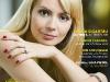 Tango ~~ Coperta: Daciana Sarbu ~~ Iulie 2012