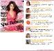 Promo Cosmopolitan Romania, editia August 2012