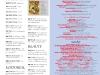 Cuprinsul suplimentului ELLE Kids, editia Septembrie 2012