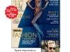 Promo Harper's Bazaar Romania si Harper's Bazaar MEN ~~ Septembrie-Octombrie 2012