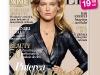Promo Beau Monde Style: Cover girl: Bar Rafaeli ~~ Cadou: fard de obraz Maybelline Affinitone ~~ Octombrie 2012 ~~ Pret revista+cadou: 20 lei