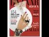 Suplimentul Harper's BAZAAR BIJOUX ~~ impreuna cu revista, editia Noiembrie- Decembrie 2012