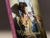 Romanul ULTIMA MEA DUCESA, de Daisy Goodwin ~~ impreuna cu revista Libertatea pentru femei din 26 Nov 2012 ~~ Pret: 10 lei