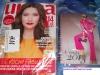Unica si agenda pentru 2013 ~~ Decembrie 2012 ~~ Pret pachet: 16 lei