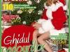 Ghidul cadourilor, Decembrie 2012 ~~ suplimentul revistei OK! Magazine Romania ~~ 14 Decembrie 2012 ~~ Pret revista+supliment: 4, 50 lei