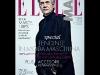 ELLE Man ~~ Coperta: Marcel Iures ~~ impreuna cu ELLE editia Aprilie 2012 ~~ Pret: 9,90 lei