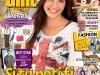 Bravo Girl! ~~ Cadou: al 4-lea volum din seria FETELE GALLAGHER ~~ 2 Octombrie 2012 (nr. 20) ~~ Pret revista+carte: 11 lei