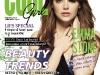 Cool Girl ~~ Cover girl: Emma Stone ~~ Aprilie 2012