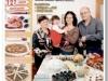 Practic in bucatarie ~~ 121 retete apetisante ~~ numarul 3 pe 2013