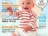 Revista MAMI ~~ Limbajul secret al copiilor ~~ Mai 2013
