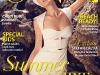 The One Magazine ~~ Iunie 2013