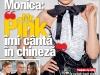 Story Romania ~~ Coperta: Monica Gabor ~~ 6 Iunie 2013