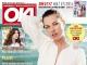 OK! Magazine Romania ~~ Cover girl: Kate Moss ~~ 9 August 2013