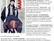 Promo pentru revista ELLE MAN Romania, editia Noiembrie 2013