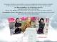 Oferta de abonament pentru 1 an de la Media Fax pentru cele 3 reviste pentru femei: CSID, Glamour si The One ~~ Cadou: parfum Issey Miyake A Scent ~~ Pret: 190 lei