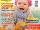 Revista MAMI ~~ Ghidul complet al mamelor singure ~~ Noiembrie 2013