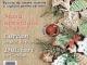Bucate pentru copii ~~ Masa sanatoasa de Sarbatori ~~ Decembrie 2013