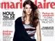Marie Claire Romania ~~ Hot Trends ~~ Martie 2014