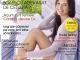 Revista FEMEIA. ~~ Alege dieta care ti se potriveste ~~ Mai 2014
