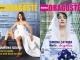 Tango Marea Dragoste ~~ Coperta: Ramona Ileana si Simona Catrina ~~ Iulie-August 2014