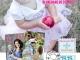 bebelu-oferta-abonament-iulie-2014