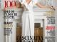 Beau Monde Style ~~ Coperta: Corina Caragea ~~ Decembrie 2014