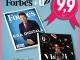 Promotie Inmedio: pachet Forbes Romania si UP by Forbes la pretul de 10 lei ~~ 12-31 Decembrie 2014