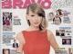 Super Bravo Girl ~~ Coperta: Taylor Swift ~~ Nr 17 din 25 Noiembrie 2014