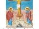 Carticica Acatistul Domnului Nostru Iisus Hristos ~~ 12 Martie 2015