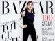 Harpers Bazaar Romania ~~ Coperta: Cate Blanchett ~~ Martie-Aprilie 2016