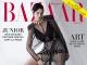Harpers Bazaar Romania ~~ Summer Fashion & Beauty ~~ Iunie 2017