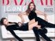 Harpers Bazaar Romania ~~ Tot ce este nou in moda ~~ Septembrie 2017