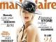 Marie Claire Romania ~~ Coperta: Emma Stone ~~ Octombrie 2017