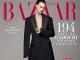 Harpers Bazaar Magazine Romania ~~  Coperta: Tess Hellfeuer ~~ Decembrie 2017