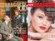 Tango - Marea Dragoste ~~ Coperta:   Regele Mihai I și Principesa Margareta / Daniela Nane ~~ Decembrie 2017 – Ianuarie 2018