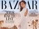 Harpers Bazaar Magazine Romania ~~  Coperta: Angelina Jolie ~~ Ianuarie 2018