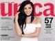 Revista UNICA ~~ Coperta: Corina Caragea ~~ Martie 2018