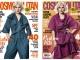Cosmopolitan Magazine Romania ~~ Coperta:  Sarah Grey ~~ Iulie 2019
