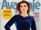 Avantaje ~~ Coperta: Dana Viisoreanu ~~ Aprilie 2020