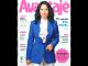 Revista Avantaje ~~ Coperta: Eva Pavel ~~ Septembrie 2020