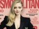 Cosmopolitan Magazine Romania ~~ Coperta: Amanda Seyfried ~~ Mai 2021