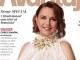 Revista AVANTAJE ~~ Coperta: Vera Mitran ~~ Iunie 2021