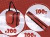 Geanta termoizolanta oferita de KitKat la campania IA-TI ACUM O PAUZA ... DE VACANTA ce se desfasoara in magazine ~~  Vara 2011