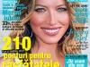Joy Romania :: Jessica Biel :: August 2009
