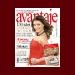 Coperta revistei Avantaje Romania, Decembrie 2008