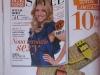 Promo revista Beau Monde Style :: Alexandra Dinu :: Cadou portofel de rafie :: Iulie-August 2008